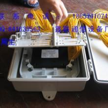 ABS光纤分线盒#ABS光纤分线盒ABS光纤分线盒