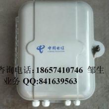 SMC光分路器配线箱#SMC光分路器配线箱SMC光分路器配线箱
