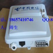 4芯光缆分光分纤箱图片