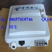ABS光纤分纤箱12芯24芯36芯光纤分光分纤箱