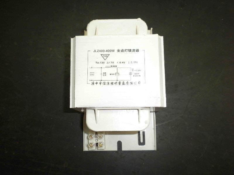 供应汞灯镇流器