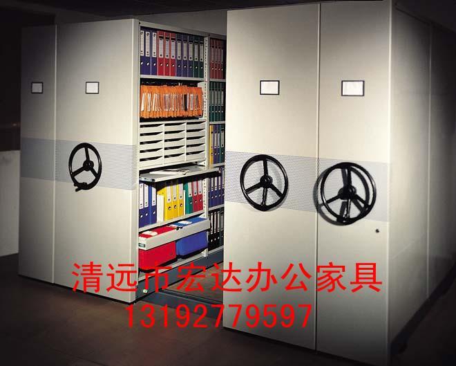 清远市宏达办公家具图片