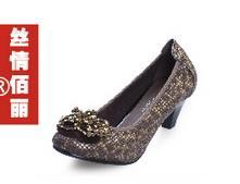 2012春季新款 OL黑色蛇皮纹水钻平底鞋 坡跟女鞋 单鞋