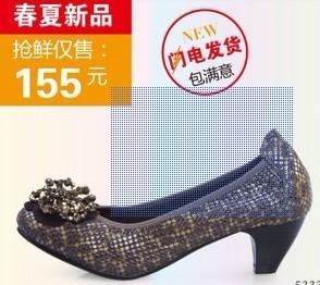 2012 新款 OL黑色 平跟 单鞋 女 蛇皮纹 平底鞋 坡跟 女鞋