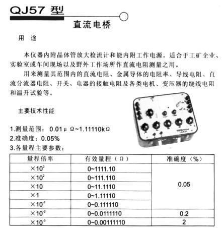 供应电线电缆-导体直流电阻检测 电线电缆检测-导体直流电阻检测
