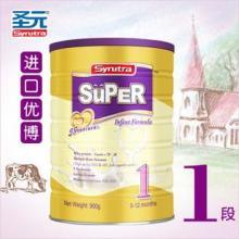 供应圣元原装进口优博益智奶粉进口奶粉在哪里进货市场价批发