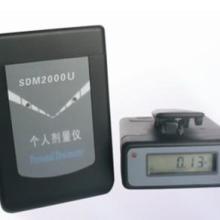 供应中辐院个人剂量仪:个人剂量仪