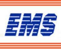供应EMS国际快递包裹到匈牙利 广交会电子产品邮寄到匈牙利门到门图片