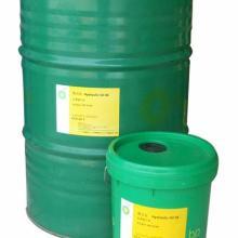 供应工业润滑油BP抗磨液压油批发