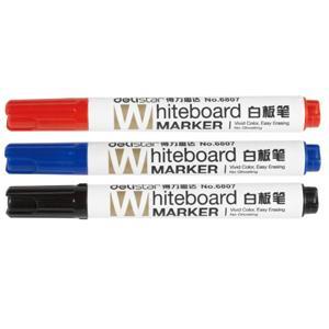 供应白板笔