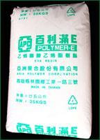 供应EVA原料价格18-3北京有机