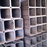 供应方矩无缝管,冷轧钢管 冷轧钢管厂 冷轧精密钢管 20#冷轧钢管