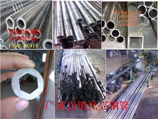 供应方矩管,冷轧无缝钢管,精扎光亮钢管,精扎钢管生产专家聊城宏润