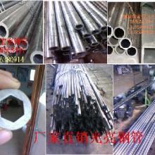 供应方矩管,冷轧无缝钢管,精扎光亮钢管,精扎钢管生产专家聊城宏润批发
