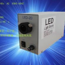 供应LED显微镜光源图片