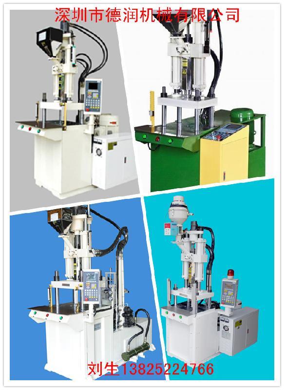 供应不锈钢粉末注塑机,不锈钢粉末注塑成型机