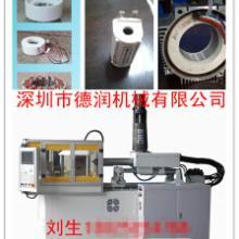 供应BMC设备、BMC射出机、BMC塑封机