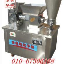 供应包饺子机器JM80饺子机器
