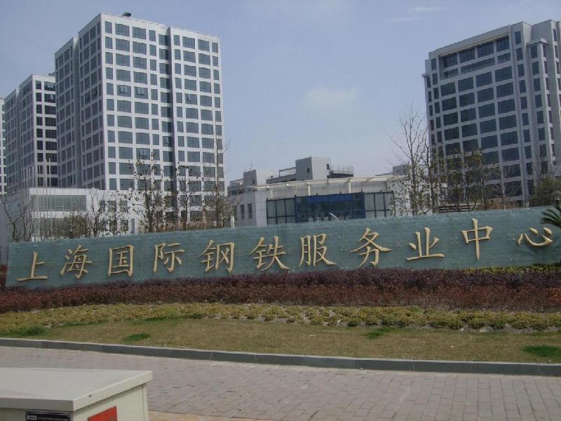 上海鹿程国际贸易有限