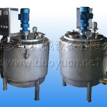 供应乳品发酵机械,发酵罐