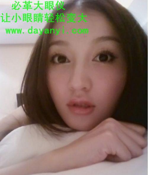 双眼皮眼线的画法非主流女生大眼妆