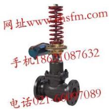 供应V230D03V231D03自力式压差调节阀批发