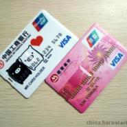 1G个性U盘卡片U盘图片