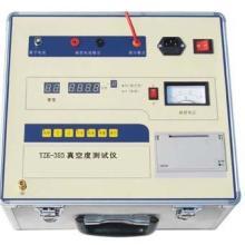 供应YZK-385真空度测试仪