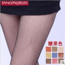 供应唐派网格镂空丝袜小网眼连裤袜批发情趣彩色网袜