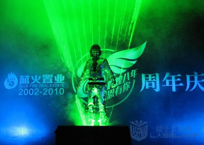 供应上海激光舞加工定制价格批发,投影灯定制