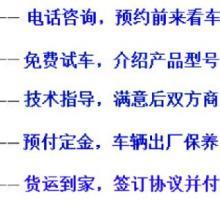 型号加藤HD820Ⅲ二手挖掘机上海华夏18321261405批发