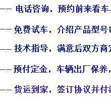 供應包運費保維修保質量二手挖掘機市場18321261405圖片