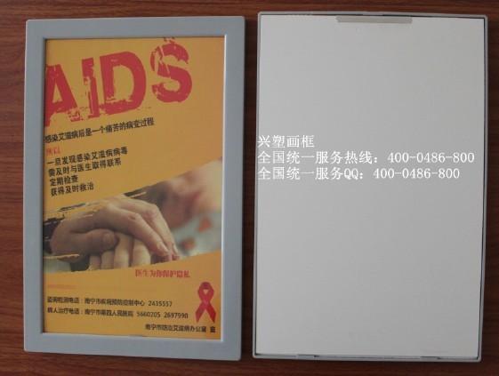 南宁市兴塑塑料制品有限公司生产供应亮角落广告框框