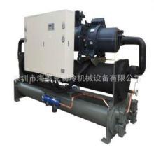 供应冷冻机生产厂家/冷冻机供应商/冷冻机价格