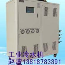 供应工业冷水机冷冻机,电镀冷水机,激光冷水机,镀膜机冷水机