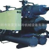 供应海菱制冷HLAZ,海菱冷水机,海菱冷冻机,海菱冰水机