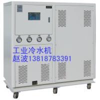 供应海菱牌冷水机,冷冻机,火热热销中,欢迎来电咨询
