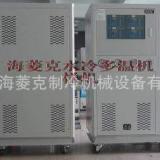 供应冷热型冷冻机,冷热型冷水机,冷热型冰水机