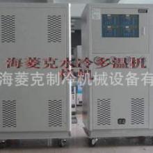 供应水冷式工业冷水机/水冷式冷冻机