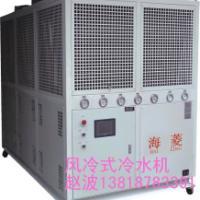 供应海菱牌HL-05A风冷式冷水机