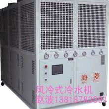 供应风冷式低温冷水机/风冷低温机/风冷超低温冷水机图片