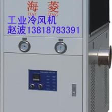 供应工业低温冷水机/工业低温冷冻机/工业低温机