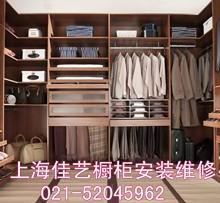 上海维修家具≈橱柜拆装≈电视柜修理52045962