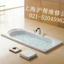 供应上海浴缸维修,浴缸下水更换浴缸配件更换52045962