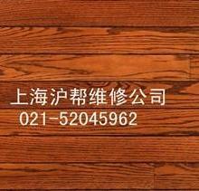 供应业维修)上海木地板)地板维修{补漆拆装翻新}