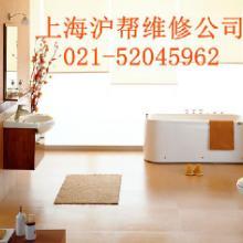 供应上海市浴缸维修,浴缸补漏52045962专业拆装浴缸