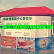 辽阳邮政报刊亭制作图片