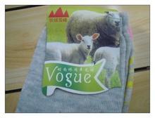 供应羊毛裤大量现货批发