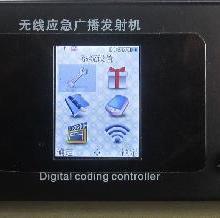 """供应DTU在山洪灾害预警系统中的应用、""""广播村村响""""GSM无线应急"""