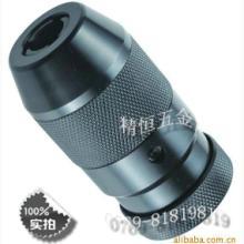供应出口品质自紧钻夹头-0-13mm自紧钻批发
